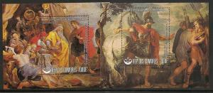 Comoro Islands Unlisted 1978 Rubens Paintings s.s. MNH (01)