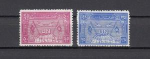 Afghanistan, Scott cat. 476-477. United Nations Day issue.