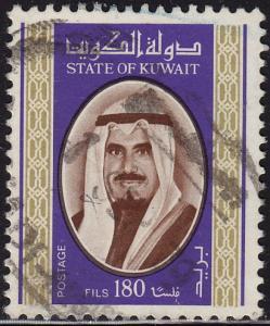 Kuwait - 1978 - Scott #761 - used
