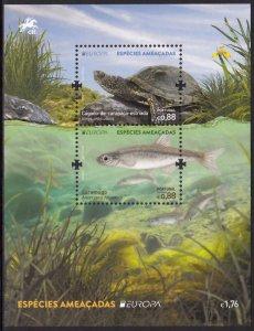 PORTUGAL 2021 EUROPA CEPT TURTLE FISH MARITIME FAUNA [#2103]