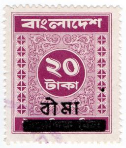 (I.B) Bangladesh Revenue : Insurance 20T (Foreign Bill OP)
