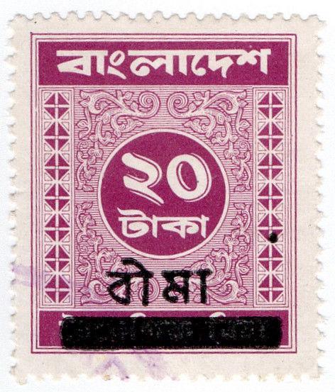(I.B) Bangladesh Revenue : Insurance 20T (Foreign Bill OP)