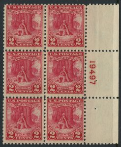 US Scott 645 Plate Block of 6! MLH! #19497