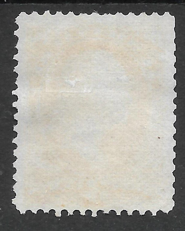 Doyle's_Stamps: 1873 Used Agriculture Official Issue, Scott #O3