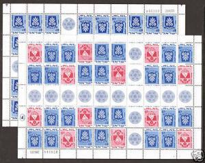 Israel Bale IrS 23-24 MNH. 1969 2nd Town Emblems, 2 full Sheets