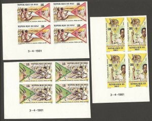 1981 Boy Scout Mali 4th African Conf IMPERF corner blocs