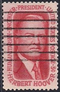 1269 5 cent Herbert Hoover VF used