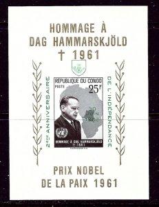 Congo (DR) 413a MNH 1962 Dag Hammarskjold    (ap4201)