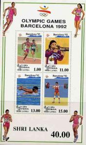 Sri Lanka 1992 Barcelona Olympic games m/sheet unmounted ...