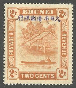 BRUNEI SCOTT N3