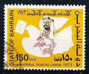 Bahrain #203 Single Used