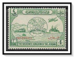 Jordan #N19 (v) Occupation Palestine Error In Overprint MNH