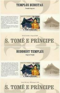 St Thomas - Buddhist Temples - 2 S/S  Set - ST9510d
