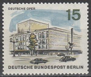 Germany #9N224  MNH VF  (V3698)