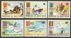 Burkina Faso #332-4+C189-91 NH UPU Cent.