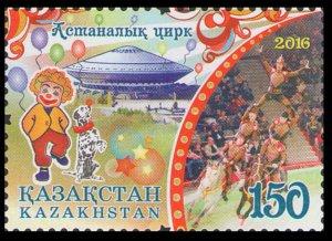 2016 Kazakhstan 999 Astana Circus 2,00 €