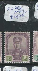 MALAYA JOHORE (P1205B) SULTAN 5C  SG 66  MOG