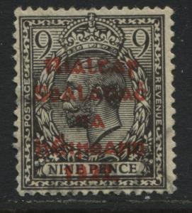 Ireland July-November 1922 9d red overprint mint o.g.