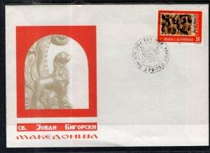 Macedonia 1 U/A FDC