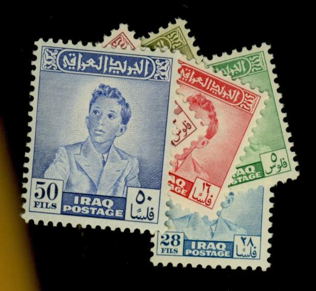 Iraq #133-8 MINT F-VF OG Very LH Cat$29.20