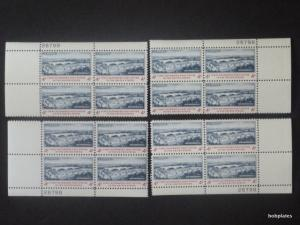 #1164 Automated P.O. Matched Set of 4 Plate Blocks 26798 VF