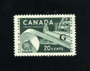 C  O45 -5  Mint  NH VF 1955-56 PD
