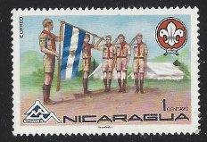 Nicaragua # 989 MNH