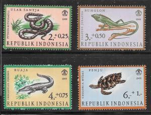 Indonesia MH B203-6 Reptiles & Amphibians