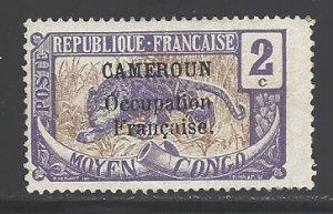 Cameroun Sc # 131 mint hinged (RRS)