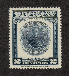 Paraguay Scott #447 MH