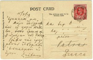 Sierra Leone 1913 Freetown cancel on postcard to GREECE
