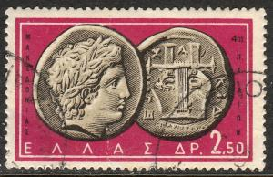 GREECE 645. ANCIENT COIN, USED. F-VF. (87)