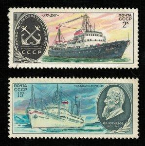 Ships, MNH ** (T-7112)