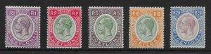 CEYLON SG363/7 1927-9 HIGH VALUE DEFINITIVE SET MTD MINT