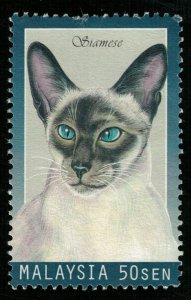 Cat, Seamese, 50 Sen, MNH ** (T-5135)