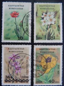 Flowers,1994, (6-T)