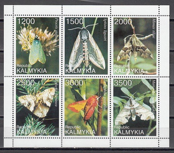 Kalmykia, R25-R30. Russian Local. Moths sheet of 6. ^