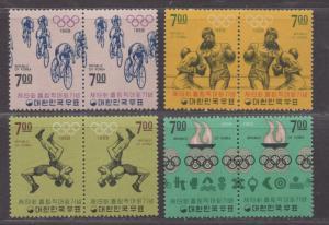**Korea, SC# 616-623, 617b-623b Pairs MNH, VF Complete Set, CV $160.00