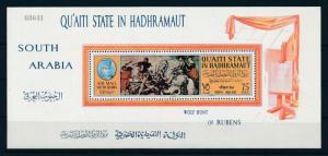 [95543] Aden Qu'aiti State Hadhramaut 1967 Art Paintings Rubens Wolf Sheet MNH