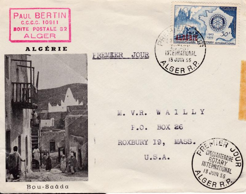 Algeria 1955 ROTARY International Issue First Day Cover