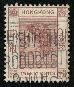 Hong Kong, (4156-T)