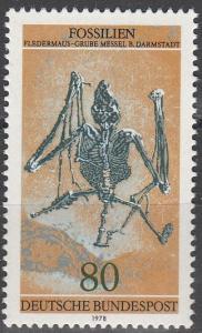 Germany #1275 MNH  (S1992)