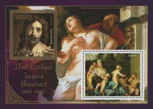 Erotic Art Paintings Jacques Blanchard Souvenir Sheet of 2 Stamps Mint NH
