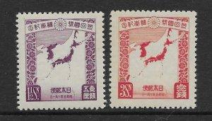 Japan 208-09  1930 set 2  VF  LH