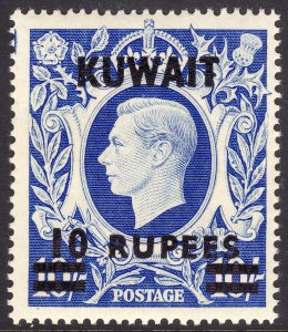 1948 - 1949 British Kuwait KGVI 10 R on 10/ surcharge issue MNH Sc# 81A $95.00
