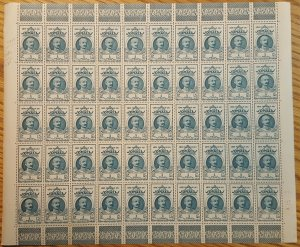 Somali Coast #168* NH  Post office fresh full sheet of 50  CV $55.00