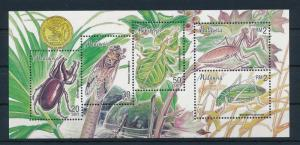 [29048] Malaysia 1998 Insects with watermark Sheet MNH