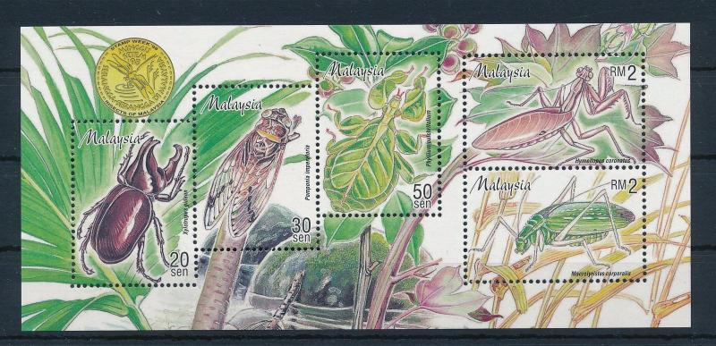 [29048] Malaysia 1998 Insects Insekten Insectes  MNH Sheet