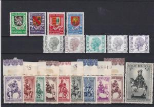 Belgium Mint Never Hinged Stamps Ref 23813