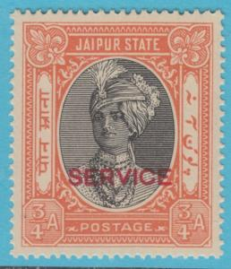 INDIA JAIPUR O23 SG O24  MINT NEVER HINGED OG ** NO FAULTS EXTRA FINE !